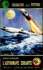 L'astronave errante