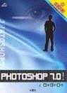 Photoshop 7中文版創意設範例