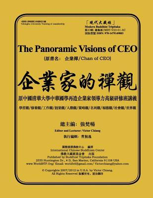 The Panoramic Visions of Ceo