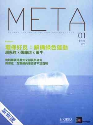 META(01)