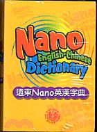Yuan dong Nano Engli...