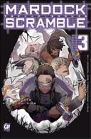 Mardock Scramble vol. 3