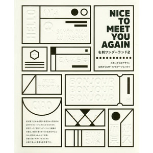 NICE TO MEET YOU AGAIN