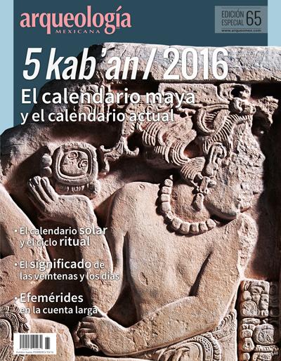 5 kab'an / 2016. El calendario maya y el calendario actual