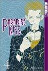 Paradise Kiss, Book 4
