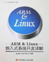 ARM & Linux 嵌入�...