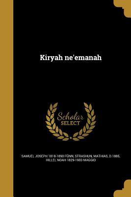 HEB-KIRYAH NEEMANAH