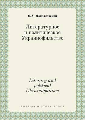 Literary and Political Ukrainophilism