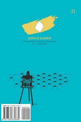 Jong-e Zaman