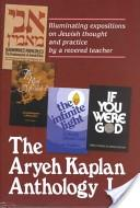 The Aryeh Kaplan Ant...