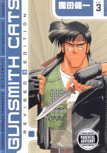 Gunsmith Cats Revised Edition Volume 3