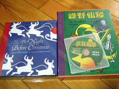 綠野仙蹤(附CD...