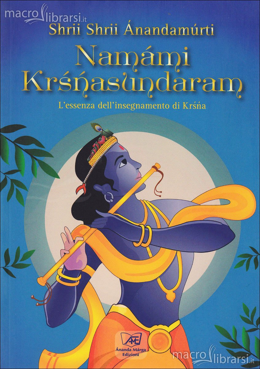 Namàmi Krsnasundaram