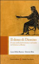 Il dono di Dioniso