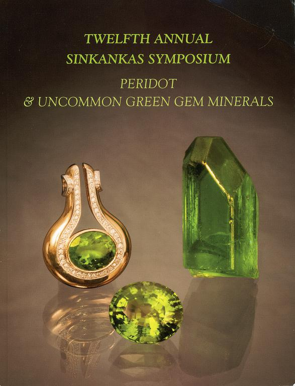 Twelfth Annual Sinkankas Symposium