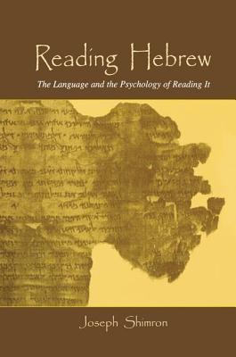 Reading Hebrew