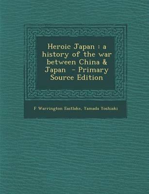 Heroic Japan