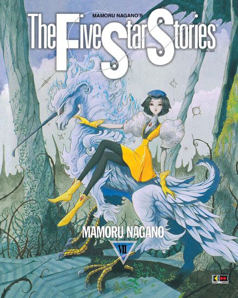 The Five Star Stories vol. 7