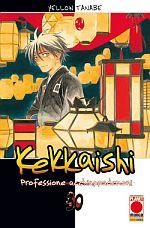 Kekkaishi vol. 30