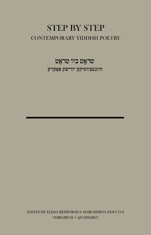 Step by step: Contemporary Yiddish poetry
