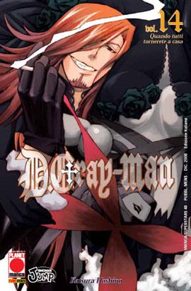 D.Gray-Man vol. 14