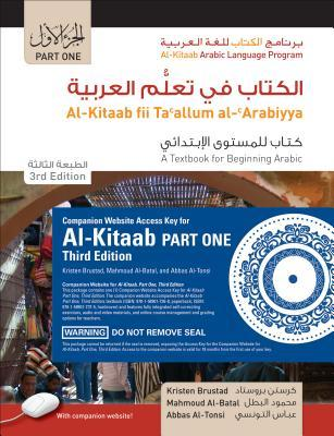 Al-Kitaab fii TacAllum al-cArabiyya + DVD+ Website Passcode