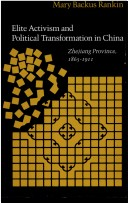 Elite Activism and Political Transformation in China