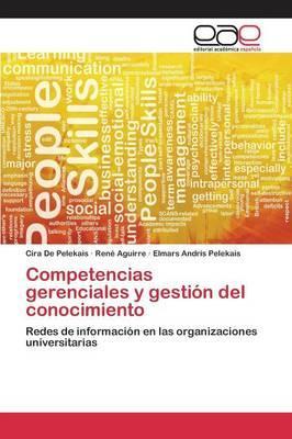 Competencias gerenciales y gestión del conocimiento