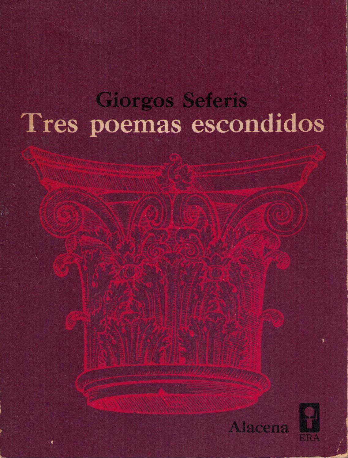 Tres poemas escondidos
