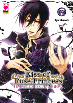 Kiss of Rose Princess vol. 7