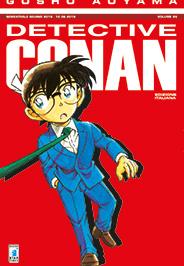 Detective Conan Vol. 95