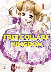 Free Collars Kingdom vol. 1