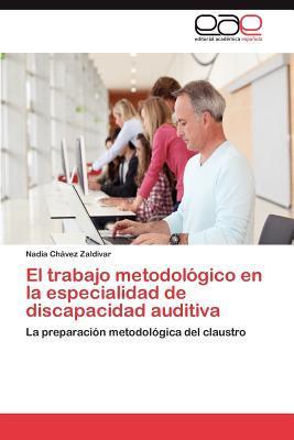 El trabajo metodológico en la especialidad de discapacidad auditiva