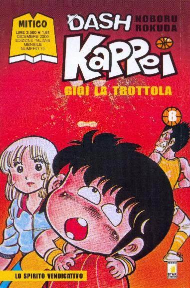 Dash Kappei vol. 8