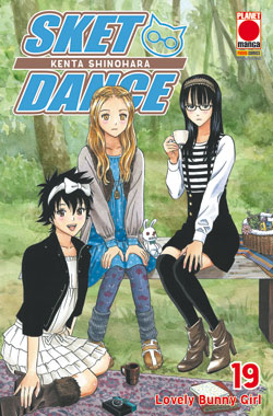 Sket Dance vol. 19