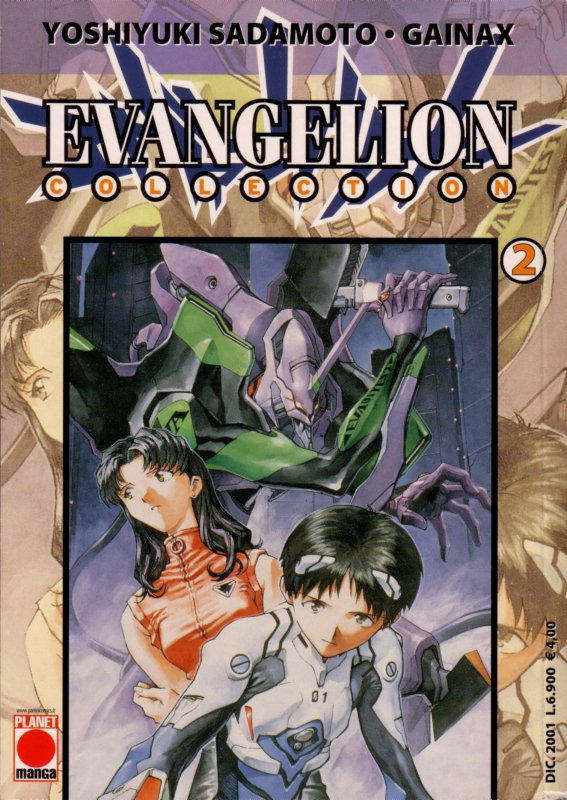 Evangelion Collection 2
