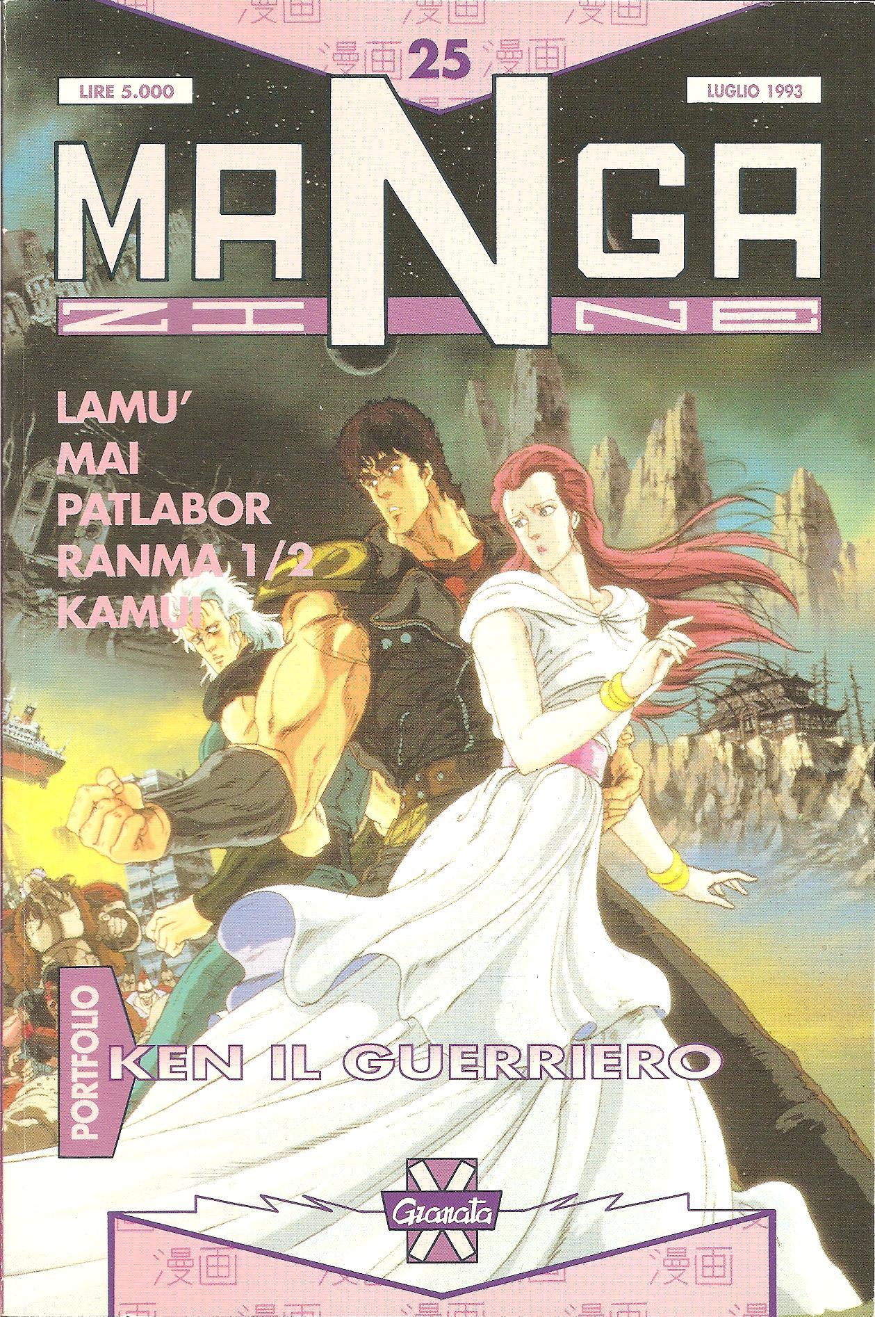 Mangazine n. 25