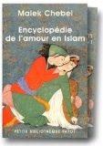 Encyclopédie de l'a...