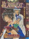 Black Cat, Volume 1