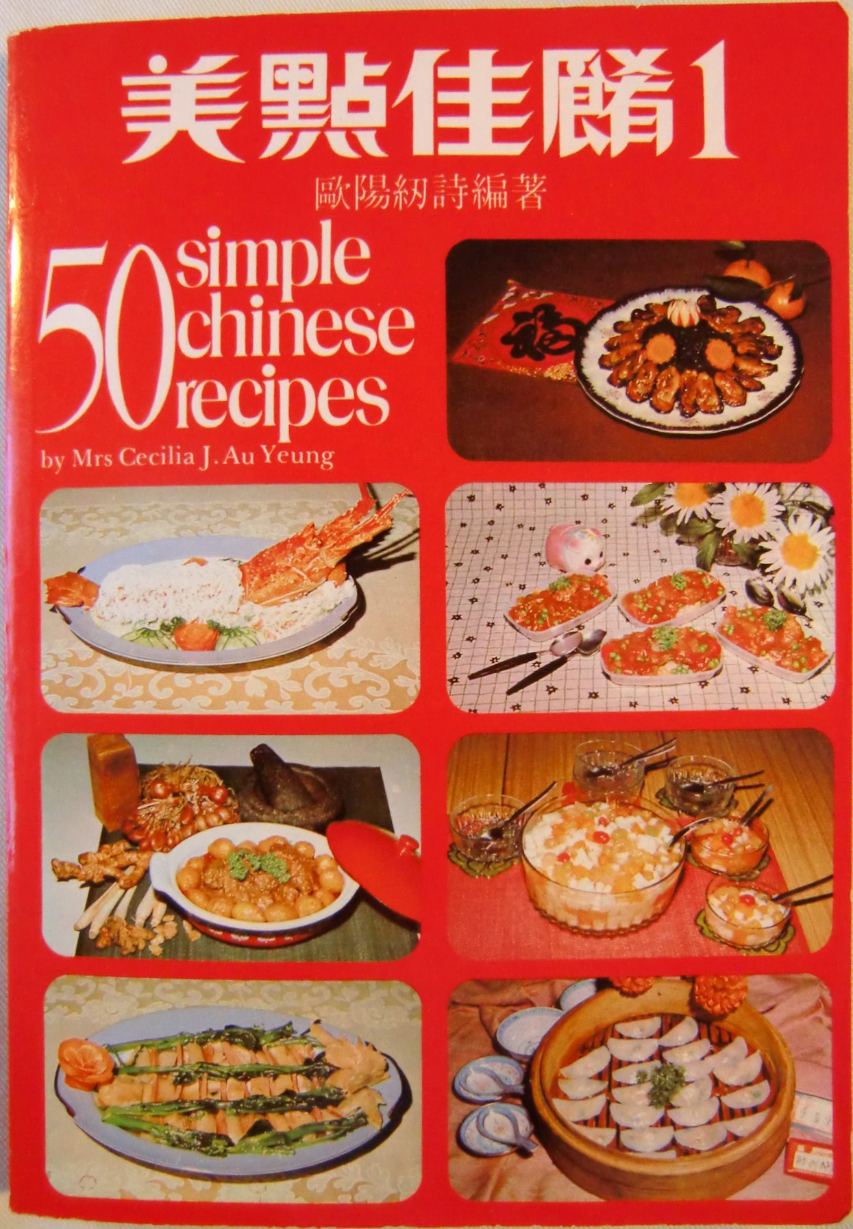 50 simple Chinese recipes