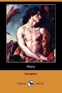 Hiero (Dodo Press)