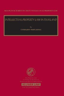 Intellectual Property Law in Taiwan
