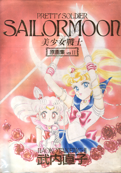 Pretty Soldier Sailor Moon Vol.2