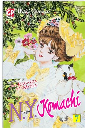 N.Y. Komachi vol. 7