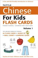 Chinese For Kids Flash Cards V1 Traditional