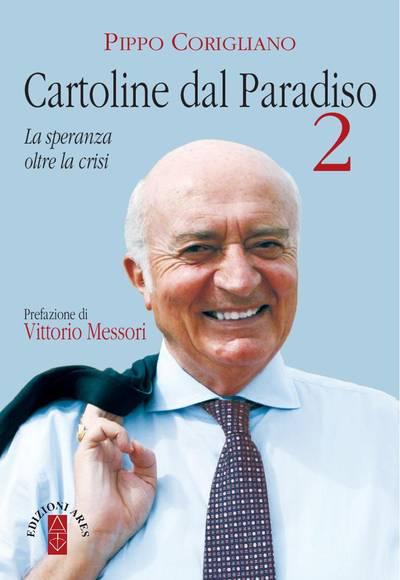 Cartoline dal paradiso 2