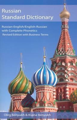 Russian-English English-Russian