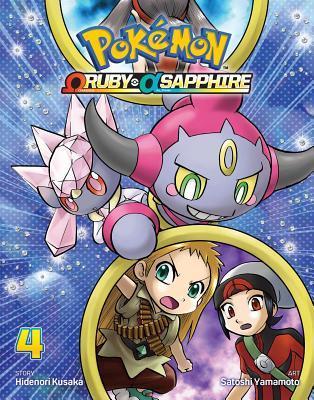 Pokemon Omega Ruby & Alpha Sapphire 4