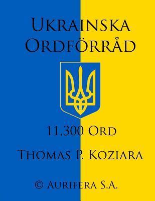 Ukrainska Ordforrad
