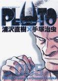 Pluto #005